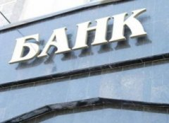 Названы реальные собственники украинских банков
