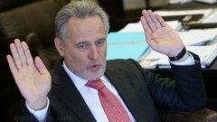 Фірташ хоче чимшвидше повернутися в Україну