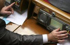 """Скандальний закон про кредити переголосують через """"кнопкодавство"""" – БПП"""