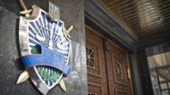 Син голови Апеляційного суду Києва вийшов під заставу у 6 млн грн ЗВІДКИ БАБЛО, УБЛЮДКИ