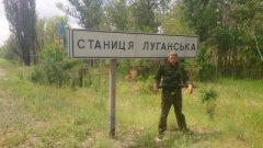В районі Станиці Луганської загинув чернівчанин
