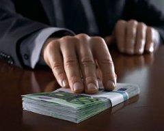 Кандидат на місце в комісії, яка має обирати головних антикорупціонерів, сам був обраний за корупційною процедурою