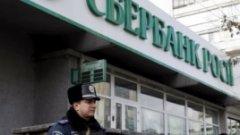У Львові невідомі пошкодили три відділення «Сбербанку Росії»