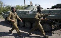 На Маріупольському напрямку ситуація погіршується, за добу сталося бойове зіткнення - штаб