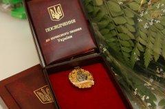 """20 матерів з Буковини отримали звання """"Мати-героїня"""""""
