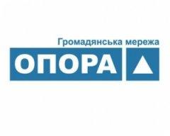 Виборчий процес розпочинається 5 вересня, проте на Буковині агітація вже розпочалась