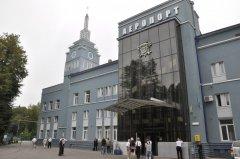 Чернівецькому аеропорту надали понад 2,6 мільйона гривень фінансової допомоги