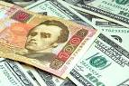 БУКОВИНЦІ! Забирайте свої гроші. Російські банки закриваються в Україні