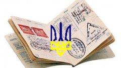 Рахувати термін перебування іноземців в Україні будуть по-новому