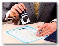 Кабмін скоротив строки реєстрації прав на нерухомість