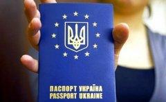 ЄС: рішення скасувати візи для України вже прийнято, питання - коли