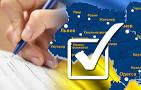 Міліція Буковини закликає громадян дотримуватися виборчого законодавства