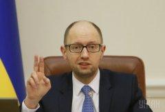 Завтра, 3 жовтня, в Чернівці приїде Яценюк. З робочим візитом ОНОВЛЕНО