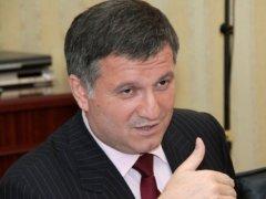 Завтра до Чернівців приїде Арсен Аваков