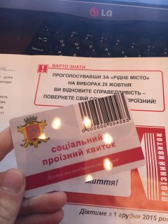 Кандидат на чернівецького міського голову адресно дарує виборцям так звані соцпроїзні