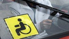 Рідні інваліда та їхні спадкоємці зможуть отримати безоплатно у власність автомобілі