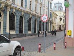 Чи стануть Чернівці велосипедним містом?