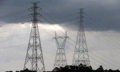 З 13 листопада Україна припинить купувати російську електроенергію