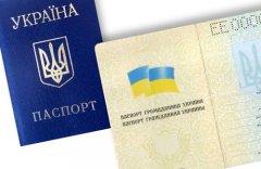 В паспорті громадянина України російську мову замінять англійською