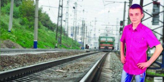На Кіцманщині підліток кинувся під поїзд. Що довело хлопця до самогубства?