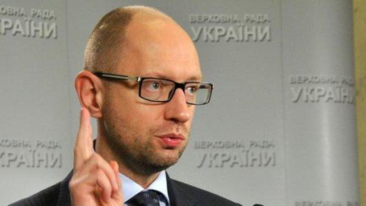 Яценюк сказав, коли можна не платити за тепло