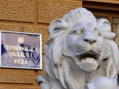 Нардеп Бурбак пропонує депутатам Чернівецької облради починати реформи з себе