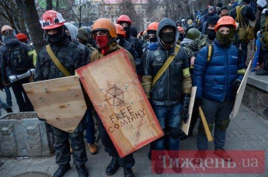 Криваве Водохреща на Грушевського (19 січня)