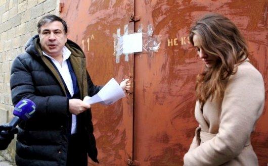 Саакашвілі та його «кицька» Марушевська борються з «горіховою мафією»
