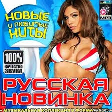 Музиканти просять Порошенка закрити ефір для російської продукції