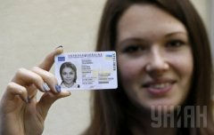 Буковинці, яким цьогоріч виповниться 16, отримають нові паспорти - у вигляді id-карток