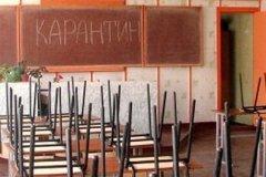 Ще в чотирьох районах Чернівецької області в навчальних закладах оголошено карантин