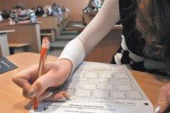 На Буковині на пробне ЗНО з російської мови не зареєструвався жоден школяр