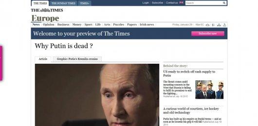 The Times: Почему Путин МЕРТВ?
