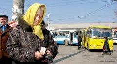 Умови пільгового проїзду у громадському транспорті Чернівців можуть змінитися