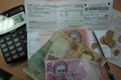 У частини українців заберуть субсидії