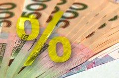 Отримані доходи у вигляді процентів з депозиту не підлягають щорічному декларуванню