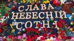 У Чернівцях на розі Щербанюка і Федьковича облаштують сквер Небесної сотні