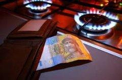 На Буковині споживання газу зменшилось на 19%