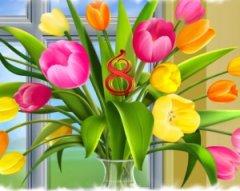Українці отримають чотири вихідні на початку березня