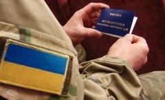 Учасникам бойових дій нагадують не забути подати документи на щорічну одноразову виплату до 5 травня