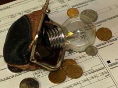 В Україні закінчуються гроші на субсидію