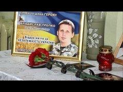 У Чернівцях вулицю Боярка перейменують на вулицю Героя Владислава Трепка