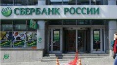 У Львові розпочалася боротьба з російськими банками