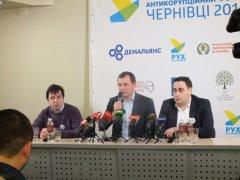 """В Чернівцях відбулася прес-конференція представників антикорупційного """"Руху за очищення"""" (ВІДЕО)"""
