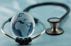 1 березня - Всесвітній День імунітету