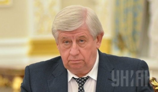 Рада відправила Шокіна у відставку