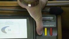 Закон про електронне декларування вступає в силу завтра