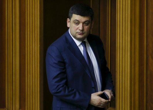Володимир Гройсман назвав три внутрішні загрози для України