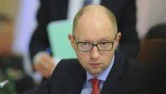 Арсеній Яценюк попросив прийняти його відставку