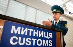 Буковинські митники виявили контрабанди та порушень митних правил на 2,7млн. грн.